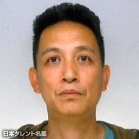 田村 ガン(タムラ ガン)