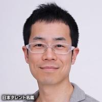 織田 浩義(オリタ ヒロヨシ)