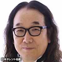 田原 アルノ(タハラ アルノ)