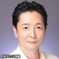 高山 成夫(タカヤマ ナリオ)