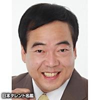 若林 健治(ワカバヤシ ケンジ)