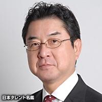 松井 宏夫(マツイ ヒロオ)