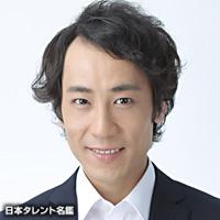 坂井 俊介(サカイ シュンスケ)