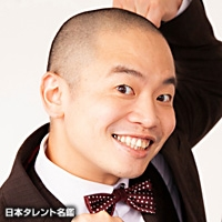 上田 航平(ウエダ コウヘイ)