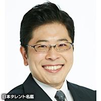 日中 泰景(ヒナカ ヤスカゲ)