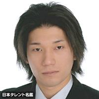 土屋 兼久(ツチヤ カネヒサ)