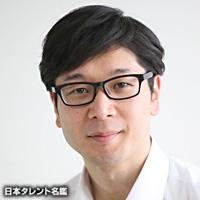大谷 幸広(オオタニ ユキヒロ)