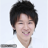 鈴木 颯人(スズキ ハヤト)