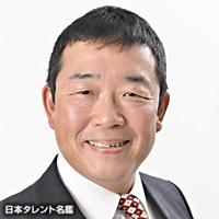 中村 哲(ナカムラ サトル)