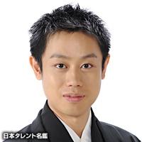 藤井 偉策(フジイ イサク)