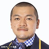 竹内 まなぶ(タケウチ マナブ)