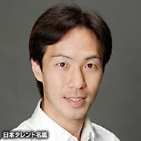 谷本 充弘(タニモト ミツヒロ)