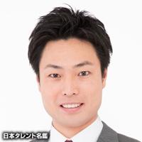信濃 岳夫(シナノ タケオ)