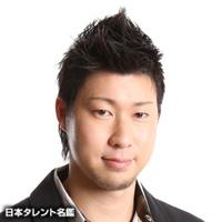 田澤 純一(タザワ ジュンイチ)