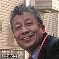 竹原 信夫(タケハラ ノブオ)