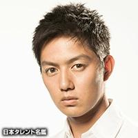 工藤 阿須加(クドウ アスカ)