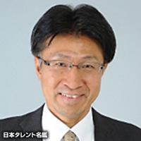 橋本 信明(ハシモト シンメイ)