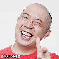 大門 与作(ダイモン ヨサク)