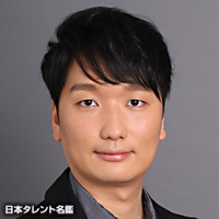 奥山 雄太(オクヤマ ユウタ)