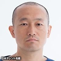 関 ヒロユキ(セキ ヒロユキ)