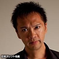 片岡 哲也(カタオカ テツヤ)