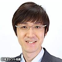 平野 貴久(ヒラノ タカヒサ)