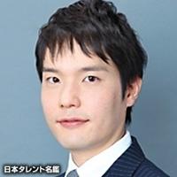 河津 真人(カワヅ マコト)