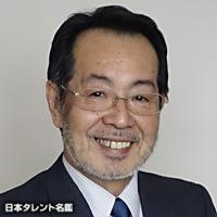 竹内 正男(タケウチ マサオ)
