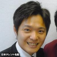 横山 みちや(ヨコヤマ ミチヤ)