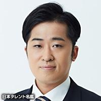 衛藤 将展(エトウ マサノブ)