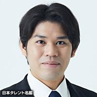 伊藤 有人(イトウ アリヒト)
