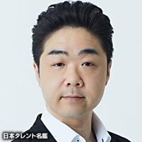 細目 昌宏(サイモク マサヒロ)