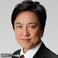 しおつか こうへい(シオツカ コウヘイ)