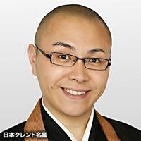 石田 芳道(イシダ ホウドウ)