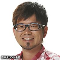 虎本 剛(トラモト ゴウ)