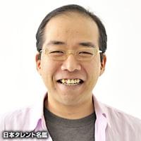 黒田 浩史(クロダ ヒロシ)