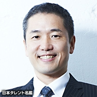 骨川 道夫(ホネカワ ミチオ)