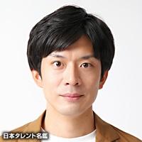 吉野 晃弘(ヨシノ アキヒロ)