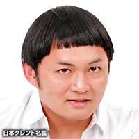 手賀沼 ジュン(テガヌマ ジュン)