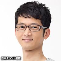 三宅 十空(ミヤケ ソラ)