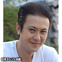 高橋 洋介(タカハシ ヨウスケ)