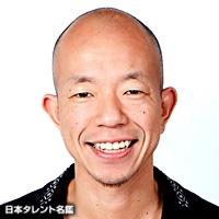 小峠 英二(コトウゲ エイジ)