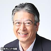 米澤 明夫(ヨネザワ アキオ)