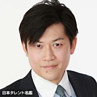 工藤 秀洋(クドウ ヒデヒロ)