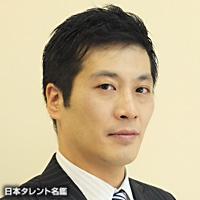 屋根 三郎(ヤネ サブロウ)