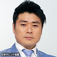 中西 正男(ナカニシ マサオ)