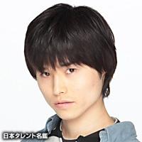 山下 大生志(ヤマシタ ダイスケ)