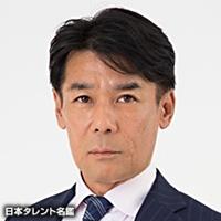 内田 晃一(ウチダ コウイチ)