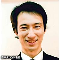 鈴木 聡(スズキ サトシ)