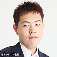 神島 正和(コウシマ マサカズ)